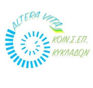 logo-koinsep-cyclades